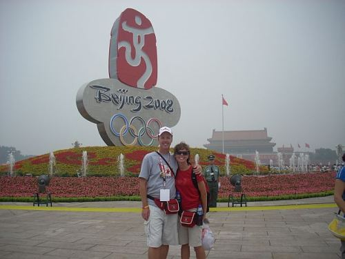 Kathy And Fred - Tiananmen Square