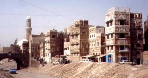 Sana Housing