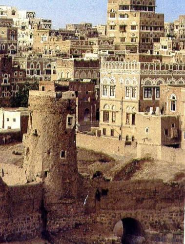Housing in Sana