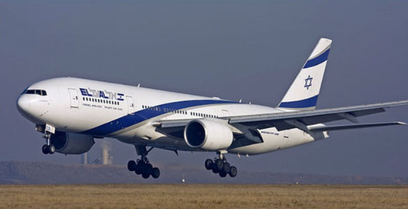 El Al aircraft, Wikimedia Commons